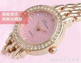 超薄鑲鑽手鍊錶女士手錶女學生韓版簡約潮流休閒大氣防水 糖糖日系森女屋