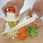 多功能切菜器刨絲器切絲切片土豆絲器擦菜器切果器鱗器帶護手