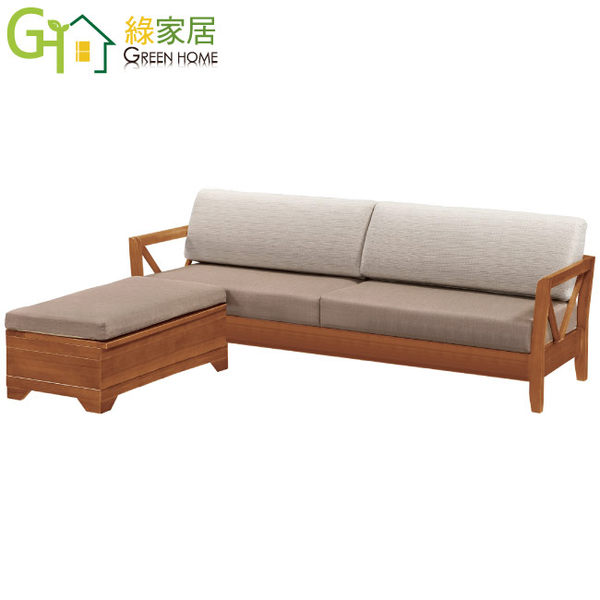 【綠家居】麥尼西 現代風亞麻布實木L型沙發椅(四人座+椅凳)