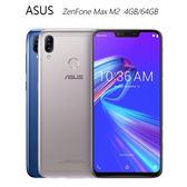 ASUS ZenFone Max M2 (ZB633KL) 4G/64G 大電量手機~送滿版玻璃保護貼+X7000mAh移動電源+書本式皮套