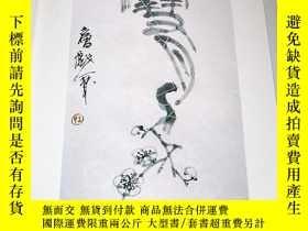 二手書博民逛書店Enjoy罕見Japanese Calligraphy Like Ink Wash Painting Book f