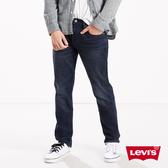 Levis 男款 上寬下窄 / 512低腰修身窄管牛仔褲 / 靛藍微刷白 / 彈性布料