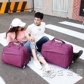 拉桿包旅行包女手提大容量摺疊旅行袋簡約行李包男出差包登機包  WD 小時光生活館