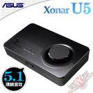 [ PC PARTY ] 華碩 ASUS Xonar U5 5.1 聲道 USB 外接式音效卡 耳機放大器 (台中、高雄)