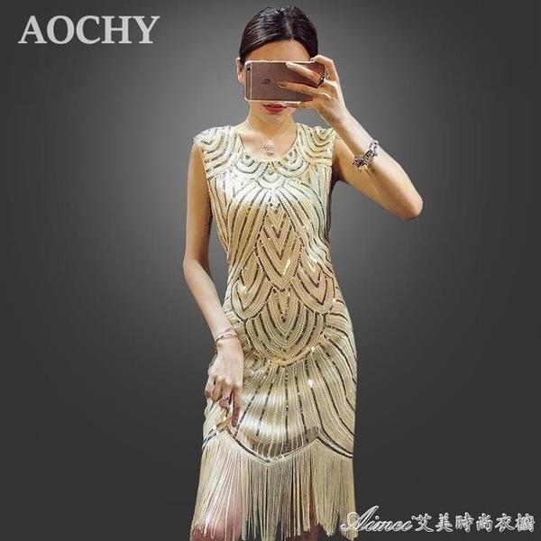 禮服名媛高端定制氣質性感禮服裙流蘇雙面亮片洋裝女夏重工新款 快速出貨