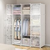 簡易衣櫃現代臥室簡易櫃子組裝出租房仿實木塑料收納家用掛布衣櫥 NMS 快意購物網