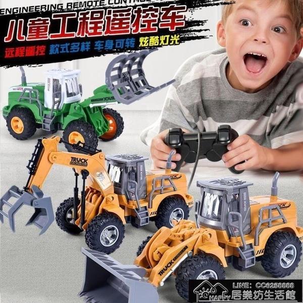 玩具車 遙控挖掘機挖土機玩具小汽車小男孩挖挖機推土機多功能工【2021年終盛會】