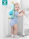 嬰兒防摔護頭枕寶寶透氣頭部保護墊兒童走路防後摔安全學步帽 『全館鉅惠』
