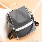 牛津帆布雙肩包女2020新款韓版潮時尚防盜百搭旅行書包女士小背包 蘿莉新品