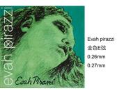 小叮噹的店- 小提琴弦 (金E弦 0.27mm) 德國PIRASTRO Evah Pirazzi 313331 綠美人