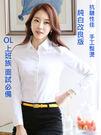 白襯衫女 (長袖)OL面試服裝套裝 女白襯衫
