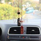 汽車掛件 陶瓷招財貓汽車後視鏡掛飾車載吊墜女保平安車內掛件 卡菲婭