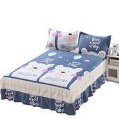 全棉床裙單件棉質荷葉邊床罩防滑式床單床套1.5m1.8米防塵保護套
