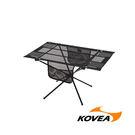 [Kovea]MT輕便折收網桌(KS8FN0119)
