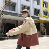 2018秋裝新款韓版學院風學生BF寬鬆連帽工裝拼色原宿外套女棒球服