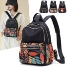 雙肩包 後背包 雙肩包女2021新款潮日韓牛津布背包印花時尚百搭包包輕便旅行書包