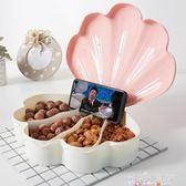 塑料果盤創意禮品水果盤干果盤休閒婚慶零食收納盒家用客廳糖果盤【解憂雜貨鋪】