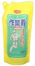 日本 elmie 工作服清潔劑 補充包 500ml 【0018】