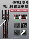 天火P90強光手電筒小便攜可充電超亮遠射大功率戶外氙氣燈led家用 [現貨快出]