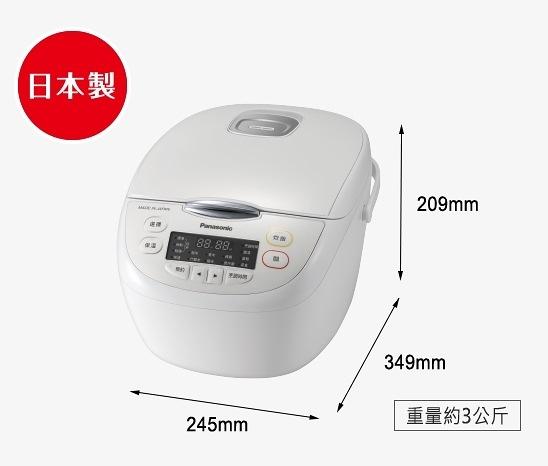 Panasonic 國際牌 電子鍋 SR-JMN108