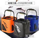 釣魚桶 帶繩 垂釣漁具加厚魚桶摺疊小水桶裝魚活魚桶 3C優購HM