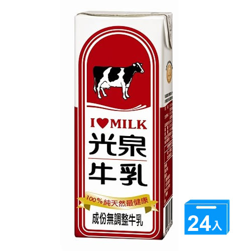 光泉全脂牛乳200ml*24入/箱【愛買】