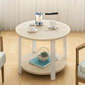 交換禮物-茶几矮桌茶几圓形小圓桌現代沙發邊几圓形邊櫃簡約角几北歐邊桌電話桌WY