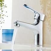 全銅單孔台盆洗手盆水龍頭衛生間冷熱混水閥洗臉盆面盆單冷水龍頭 3C優購