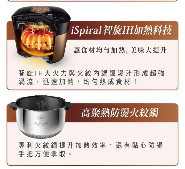 飛利浦PHILIPS-雙重脈衝智慧萬用鍋HD2195 贈HD2779專用不鏽鋼鍋+食譜