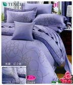 yufu's life浪漫款 『戀戀幻之曲』藍紫色 *╮☆高級百分百˙天絲棉˙薄床包+枕套*2(加大6*6.2尺)