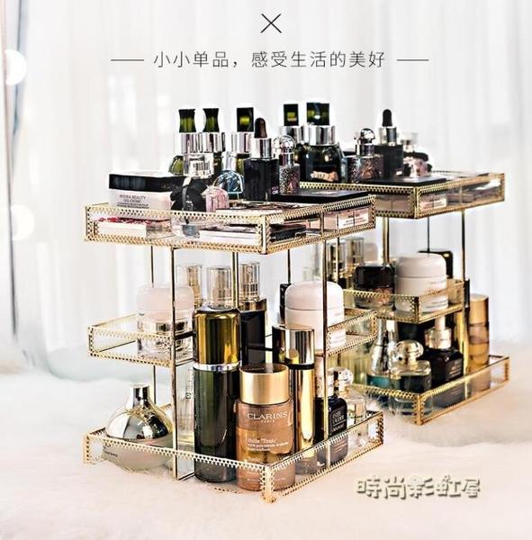 網紅歐式玻璃旋轉化妝品收納盒桌面復古梳妝台透明整理置物架「時尚彩紅屋」