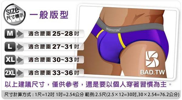 奢華壞男《潮男特別設計款後空提臀運動內褲》(米色)【M / L】(三角褲.四角褲.丁字褲)
