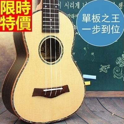 烏克麗麗ukulele-玫瑰木單板23吋四弦琴樂器3款69x9【時尚巴黎】