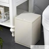 北歐家用大號衛生間方形按壓式垃圾桶臥室客廳廁所帶蓋垃圾收納桶   99購物節 YTL