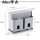 快樂購 筷子筒 一體筷子收納盒刀架筷子籠廚房刀叉筷子盒