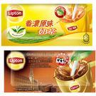 Lipton 立頓 奶茶隨手包(1包入)...