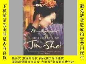 二手書博民逛書店The罕見Secrets Of Jin-sheiY255562 Alexander, Alma Harperc