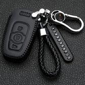適用于長城哈弗H6 coupe/H1/H2S/H7H8H9H5哈佛汽車鑰匙套包扣