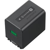 SONY NP-FV70A 原廠電池 全新未拆封