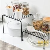 2個裝 廚房調味品收納架置物架桌面下水槽碗架家用【輕奢時代】