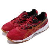 Asics 排羽球鞋 Upcourt 2 紅 黃 黑 膠底 男鞋 運動鞋 【PUMP306】 B705Y-2394