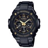 CASIO G-SHOCK絕對悍奔騰運動腕錶/GST-S300BD-1A