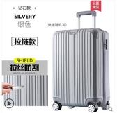 行李箱ins網紅鋁框拉桿箱萬向輪20寸女旅行箱男24密碼登機皮箱子 浪漫西街