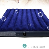 充氣床墊雙人 氣墊床單人戶外加厚氣墊子 充氣床家用 沖氣床 樂活生活館
