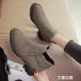馬丁靴女英倫風裸靴子女短靴春秋2019新款百搭韓版學生切爾西女靴『艾麗花園』
