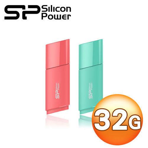 廣穎 Silicon Power Ultima U06 32GB 隨身碟 湖水藍