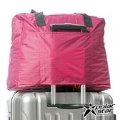 【Polarstar】旅行折收袋 P18731 戶外.旅行.出國.行李袋.旅行袋.行李箱.收納袋.旅行袋