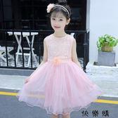 好康618 女童連身裙夏季新款兒童女孩蓬蓬裙
