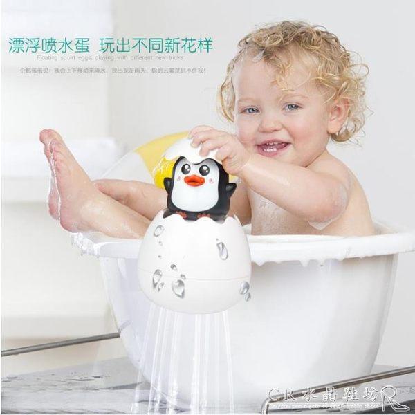 寶寶兒童洗澡玩具戲水游泳嬰兒玩具套裝小黃鴨玩沙沐浴噴水疊疊樂 水晶鞋坊