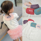 兩件裝 嬰童裝潮創意文字吸汗巾 墊背巾1-2-3歲女童嬰兒寶寶隔汗巾 k-shoes